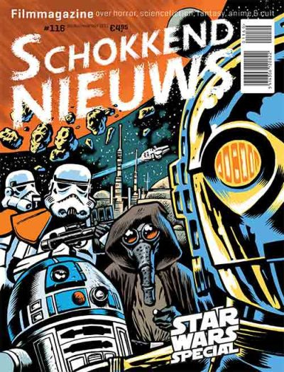 SN 116 cover
